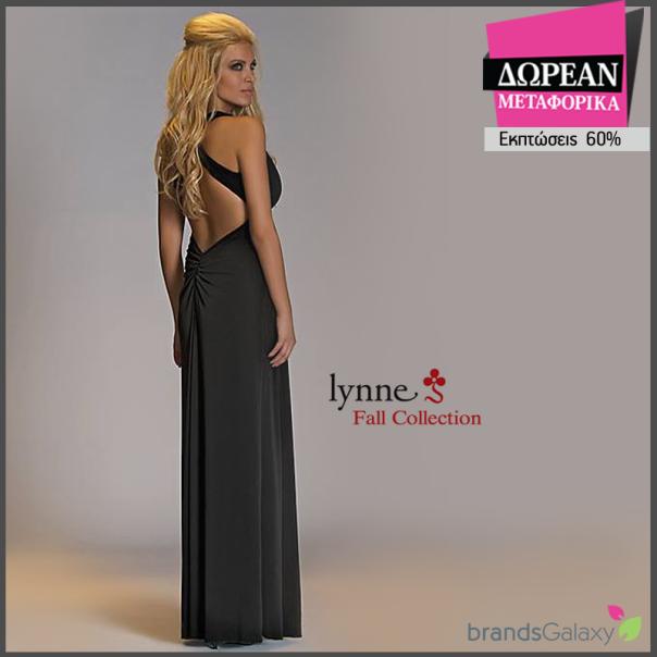 Μοντέρνα ρούχα Lynne με έκπτωση 60%
